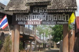 พิพิธภัณฑ์ผ้าทองคำ