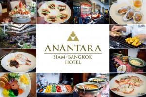 Anantara Siam Cover