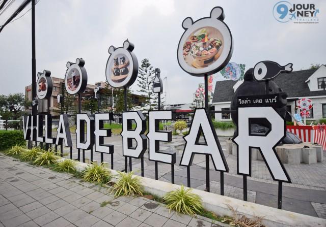 Bear (20)-1