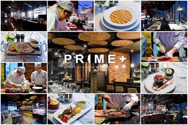Cover Prime