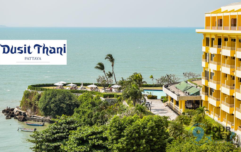Dusit Thani Pattaya 9journeythailand