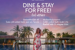 HKTNB_Dine-&-stay-for-free_TH_1080
