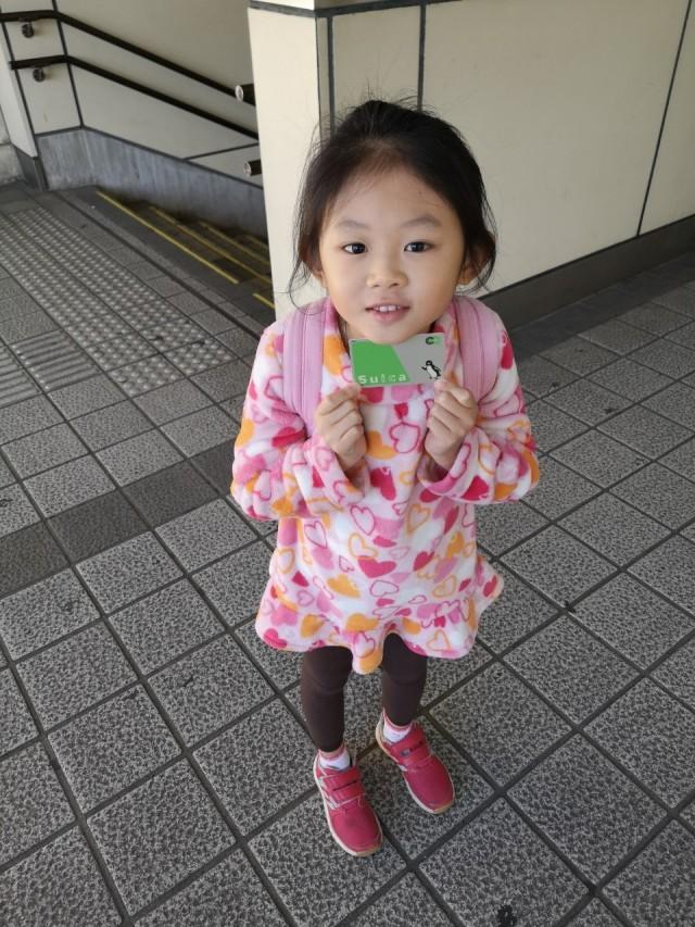 Japan12-171219_191220_0082