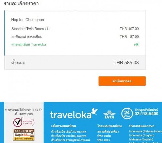 TLVK Payment