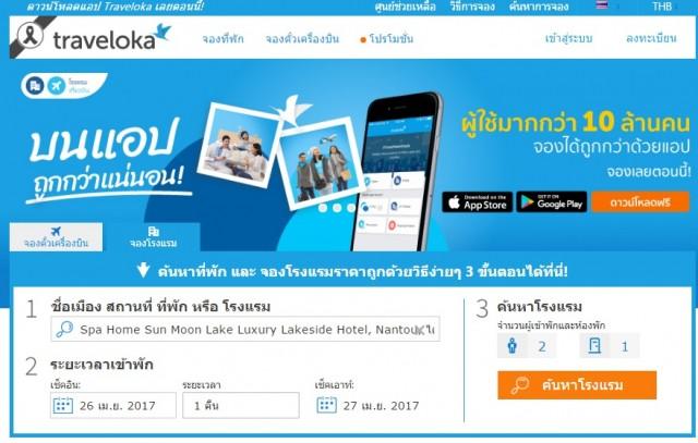 TVLK Web Cover