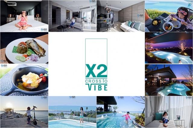 X2 Vibe Pattaya Cover