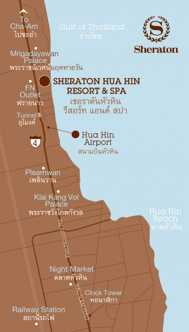 Sheraton Hua Hin Resort & Spa Taxi Card